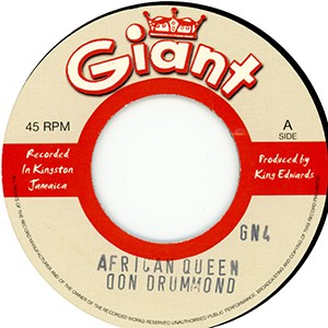 "7"" single: Don Drummond - African Queen/Bobby Aitken - Garden of Eden"