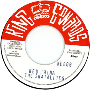 "7"" single: The Skatalites - Red China/Eric Morris - Suddenly"