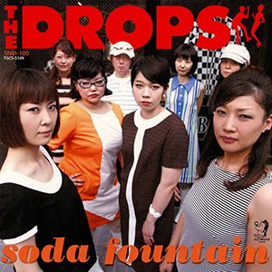 CD (Japanese Import): The Drops - Soda Fountain